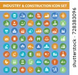 industry icon set vector | Shutterstock .eps vector #728383096