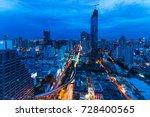 31 aug 2015  bangkok business... | Shutterstock . vector #728400565