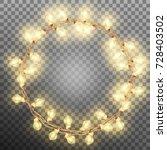 frame with vintage garlands.... | Shutterstock .eps vector #728403502