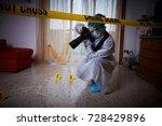 forensics researcher... | Shutterstock . vector #728429896