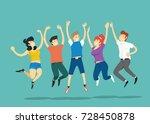 jumping people. vector... | Shutterstock .eps vector #728450878