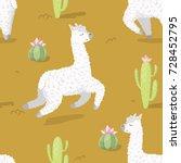 seamless pattern with alpaca  ... | Shutterstock .eps vector #728452795