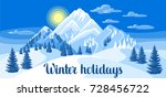 winter landscape with snowy... | Shutterstock .eps vector #728456722