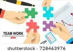 group of business people... | Shutterstock .eps vector #728463976