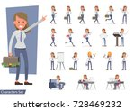 set of businesswoman character... | Shutterstock .eps vector #728469232
