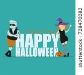 halloween greeting card. witch... | Shutterstock .eps vector #728470282