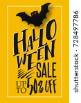 halloween sale raster copy of... | Shutterstock . vector #728497786