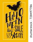 halloween sale raster copy of... | Shutterstock . vector #728497786