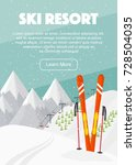 ski equipment  lift  trail ... | Shutterstock .eps vector #728504035