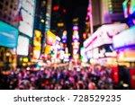 Defocused Blur Of Times Square...