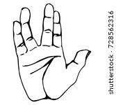 vector black outline... | Shutterstock .eps vector #728562316