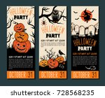 Stock vector halloween banner template place for your text vector illustration with halloween vintage symbols 728568235