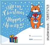 merry christmas and happy new... | Shutterstock . vector #728571715