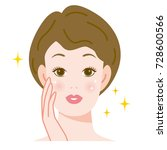 beautiful skin | Shutterstock .eps vector #728600566