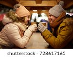 winter holidays  hot drinks and ... | Shutterstock . vector #728617165
