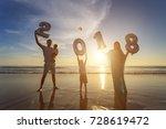 silhouette of family holding... | Shutterstock . vector #728619472