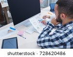 a young man with a beard is... | Shutterstock . vector #728620486