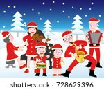 christmas concert with family. | Shutterstock .eps vector #728629396