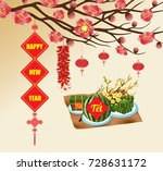 chinese new year background...   Shutterstock .eps vector #728631172