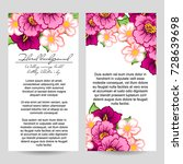 invitation with floral... | Shutterstock . vector #728639698