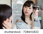 smart mirror concept. various... | Shutterstock . vector #728641822