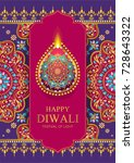happy diwali festival card with ... | Shutterstock .eps vector #728643322