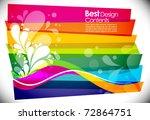 musical theme disco background... | Shutterstock .eps vector #72864751