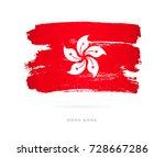 flag of hong kong. vector... | Shutterstock .eps vector #728667286