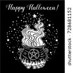 magic witch cauldron of boiling ... | Shutterstock .eps vector #728681152
