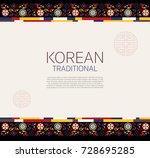 korean traditional frame for... | Shutterstock .eps vector #728695285