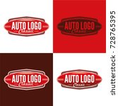 classic auto logo   vector... | Shutterstock .eps vector #728765395