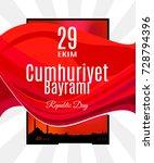 turkey holiday cumhuriyet ...   Shutterstock .eps vector #728794396