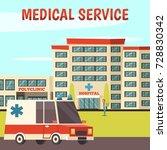 colored orthogonal municipal...   Shutterstock .eps vector #728830342