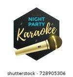 karaoke party label or icon... | Shutterstock .eps vector #728905306