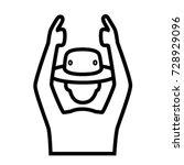cricket sport line icons umpire ...   Shutterstock .eps vector #728929096
