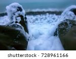 Small photo of Traveler got to sea, achieving concept, advance, track record. Unexpected winter in Colchis These feet reached Colchis to Eastern shore of Euxine (Black sea), where Odysseus traveled for Golden fleece
