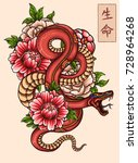vector illustration of japanese ... | Shutterstock .eps vector #728964268