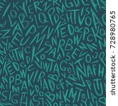 seamless abstract vector... | Shutterstock .eps vector #728980765