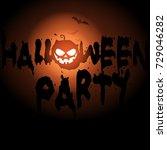 halloween party. season. creepy ... | Shutterstock .eps vector #729046282