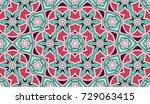 seamless circular vector... | Shutterstock .eps vector #729063415