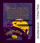 halloween font. hand crafted... | Shutterstock .eps vector #729067966