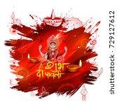 illustration of goddess lakshmi ... | Shutterstock .eps vector #729127612
