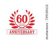 60 years anniversary logo... | Shutterstock .eps vector #729150112