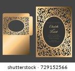 laser cut frame envelope... | Shutterstock .eps vector #729152566