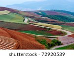 Field landscape of red land in Yunnan Province, China - stock photo