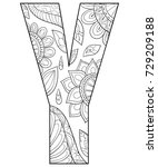 adult coloring page with a ... | Shutterstock .eps vector #729209188