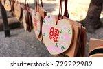 ema prayer tablet  osaka  japan.... | Shutterstock . vector #729222982