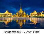 construction of his majesty the ... | Shutterstock . vector #729241486