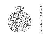 pomegranate ornate  sketch for... | Shutterstock .eps vector #729256732