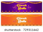 creative banner or sale poster... | Shutterstock .eps vector #729311662